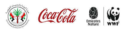 EPAA, Coca-Cola, Emirates Nature-WWF logos